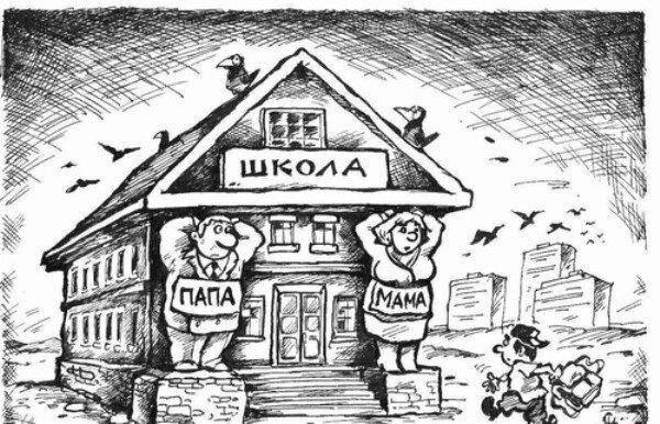 https://img-fotki.yandex.ru/get/5507/samarskii.174/0_6c8ed_c1965a41_XL