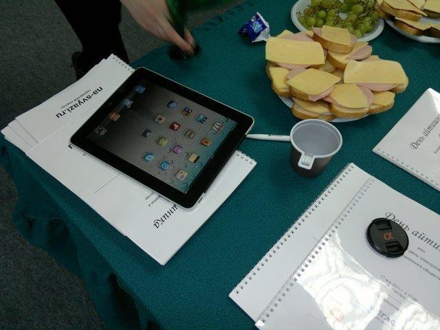 iPad-1 уже забыт!