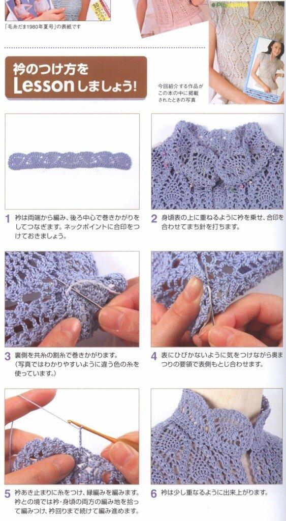 毛线球系列(3) - 柳芯飘雪 - 柳芯飘雪的博客