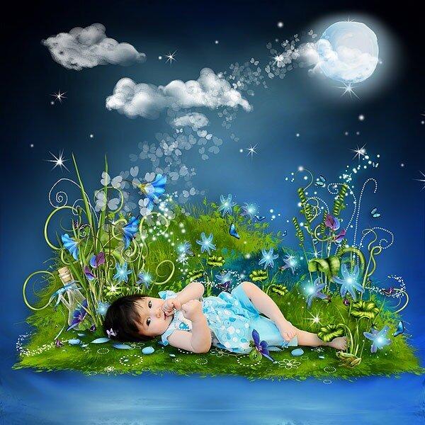 дыхание ночи