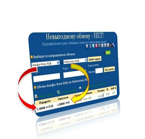 0 7be5a f96f55d2 L 5 полезных советов, о том, как покупать в Интернет с выгодой для своего кошелька