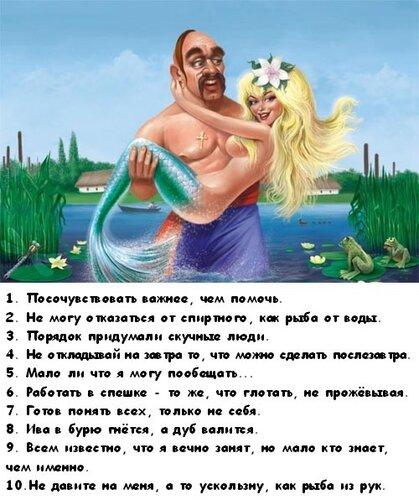 eroticheskiy-shutochniy-goroskop-dlya-muzhchin