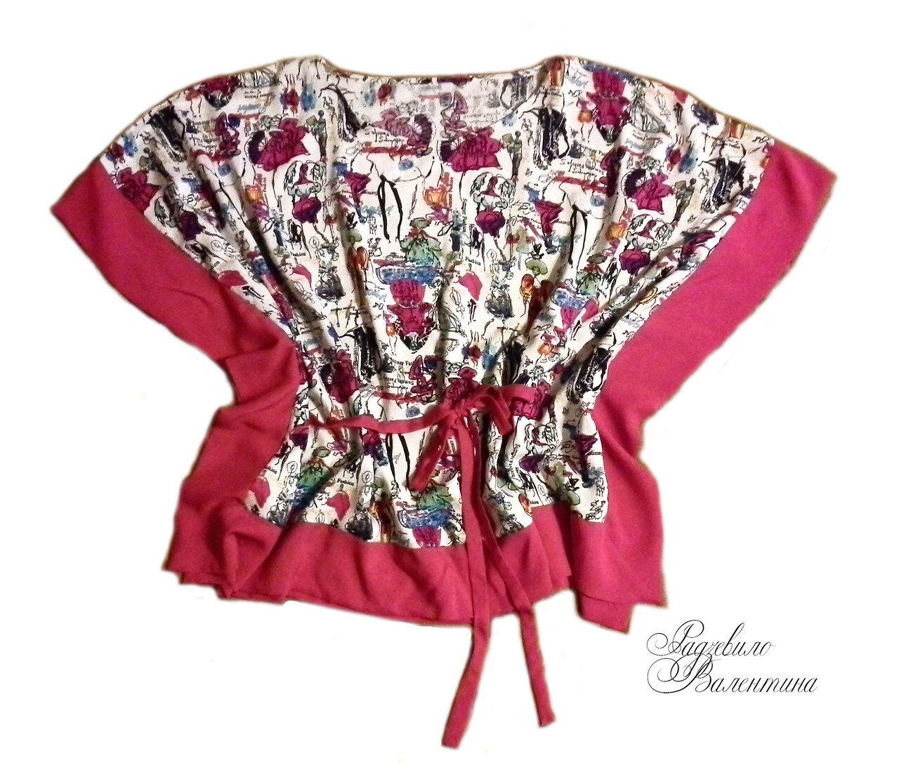 Блузка разлетайка в москве