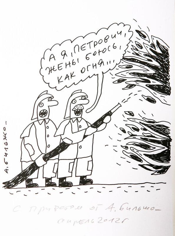 рисунки пожарных: