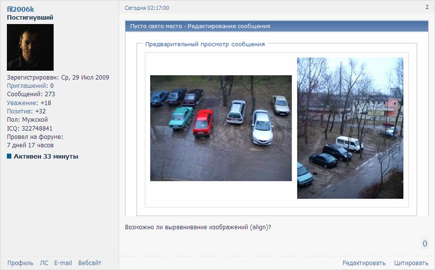 http://img-fotki.yandex.ru/get/5508/18026814.f/0_5d27d_65cbfde4_XXL.jpg