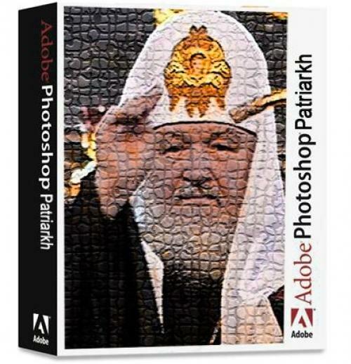 Adobe Photoshop Patriarkh