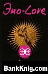 Книга Эмо-Love