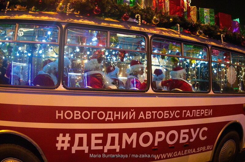 Автобус с дедами Морозами, Санкт-Петербург, Невский проспект, 19 декабря 2015 года