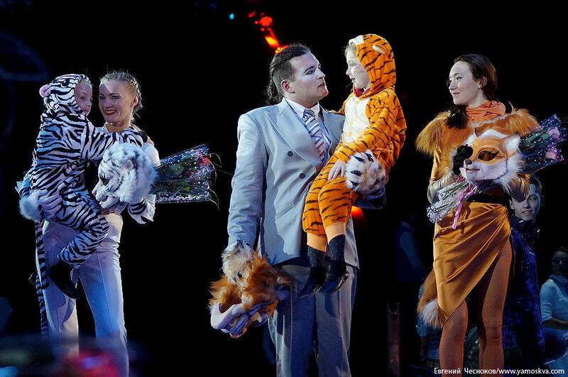 Осень. Цирковой мюзикл Мр Тигр. 23.10.15.53..jpg