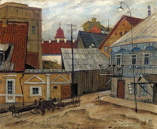 Добужинский. Каунас. 1933.