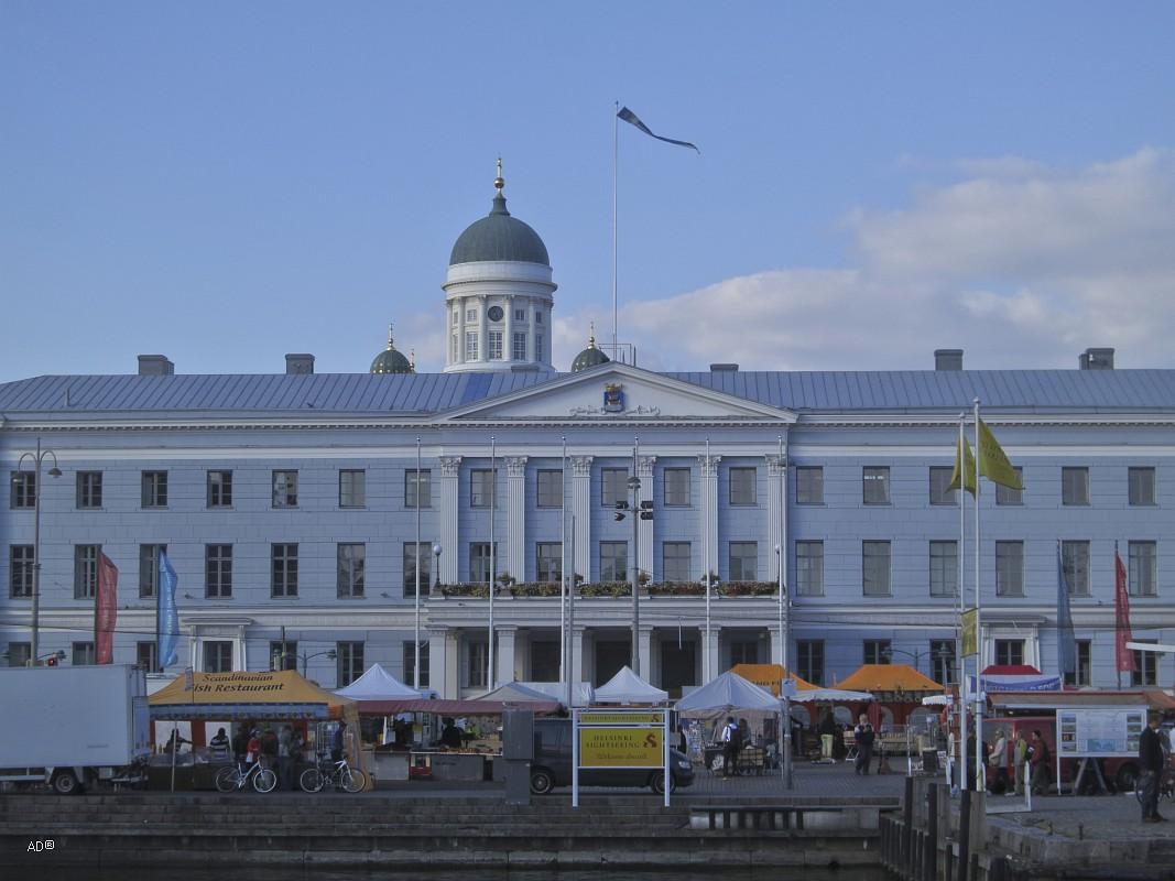 Зал заседаний городского депутатского корпуса
