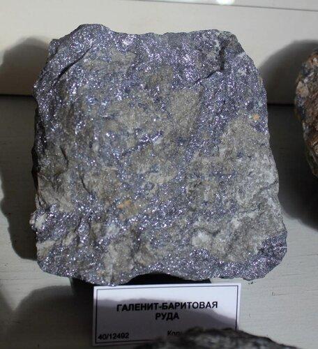 Галенит-баритовая руда