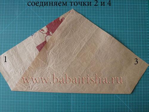 сворачиваем конверт