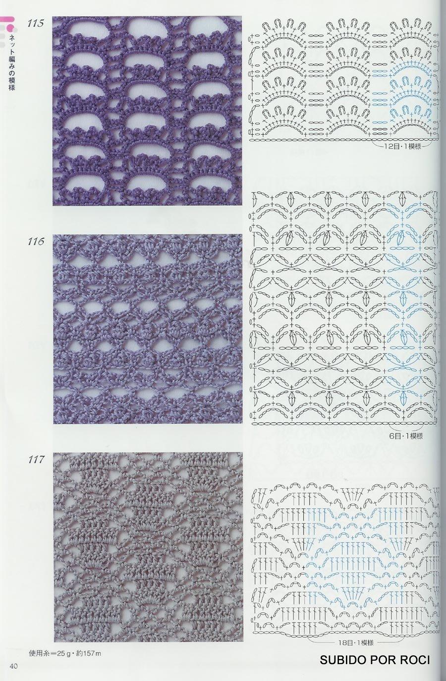 ВЯЗАНИЕ : узоры и схемы 7