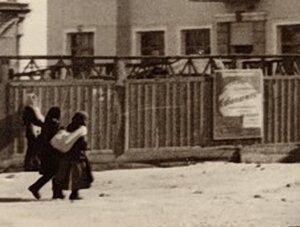 """Брянские """"парашютистки"""", 60-ые"""