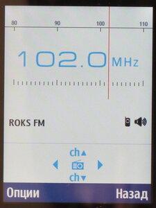 Samsung C3350 Xcover 2 - скриншот