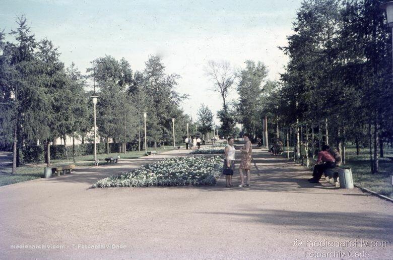 22. Сквер возле памятника Ленина