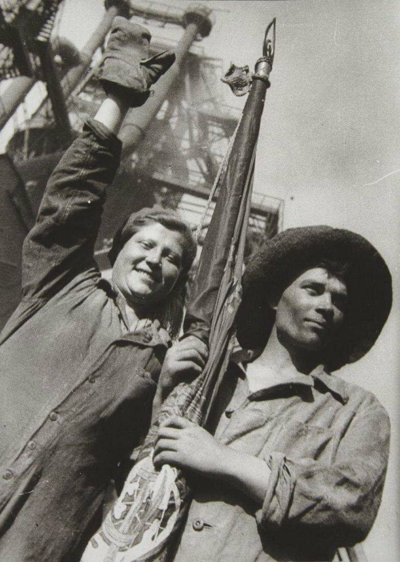 1931. Анатолий Васильевич Скурихин. Кузнецкие литейщики