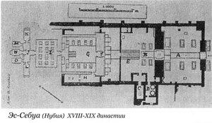 Храм в Эс-Себуа (Нубия), Египет, план