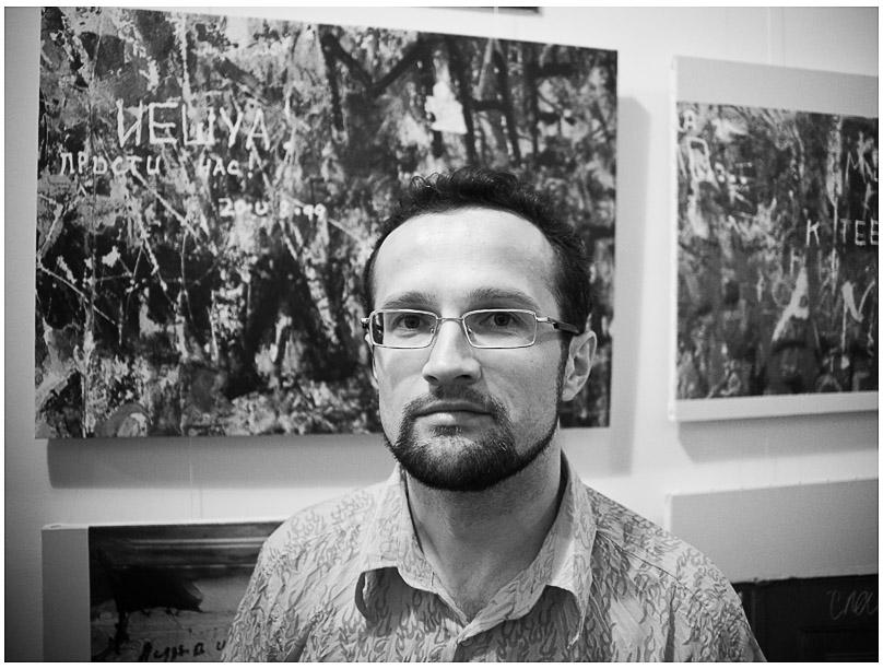 Аксанов Нияз. Фотограф Ку