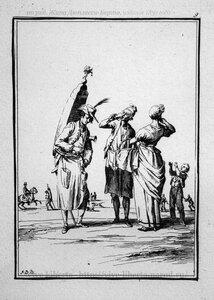 marchand de tisane - торговец отваром