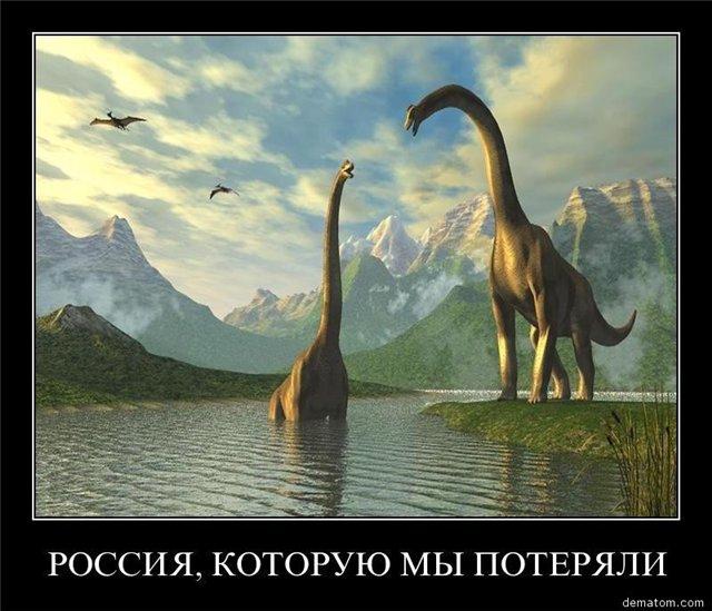 http://img-fotki.yandex.ru/get/5508/ibigdan.25/0_63676_38ff986_orig.jpg