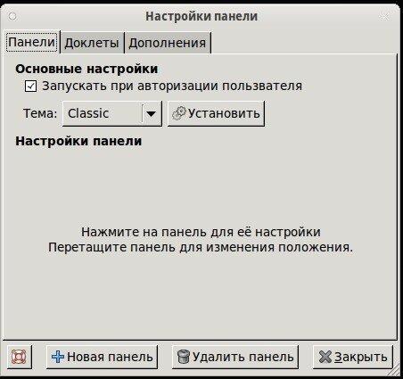 Выделение_0307.jpeg