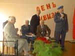 День дивизии сентябрь 2005 (15).jpg