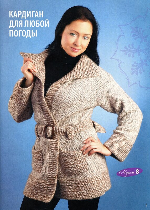May 10, 2011 - вторые блюда выпечка вязание вязание детям вязание крючком вязание спицами вязание спицами и крючком...