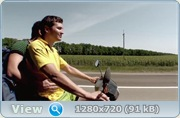 Нереальный кастинг (2010/WebRip/HDTVRip/HDTV)