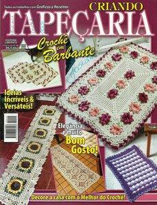 Такой журнал никогда лишним не будет), схемы ковриков можно использовать для вязания...  Марриэтта.