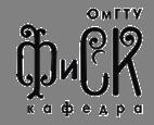 Сайт ФиСК