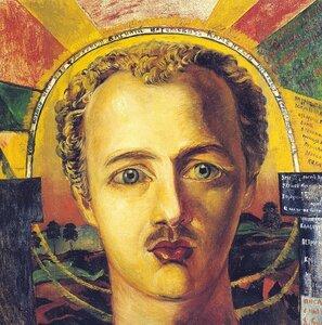 Портрет поэта-футуриста Василия Каменского, 1917