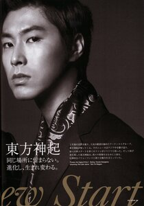 [04.2011]Yunho and Changmin for GQ Magazine  0_56aa5_970f1cfd_M