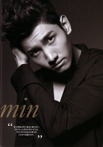 [04.2011]Yunho and Changmin for GQ Magazine  0_56aaa_d9b9bcb0_M