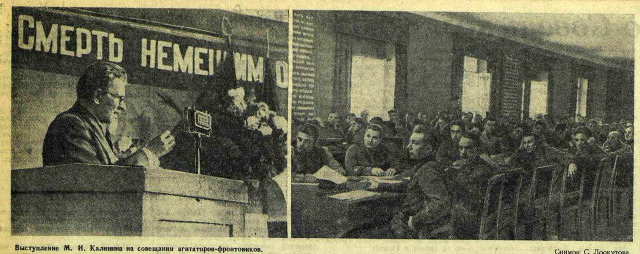 «Красная звезда», 23 июля 1942 года
