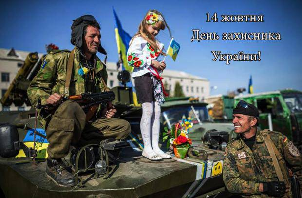 С Днем защитника Украины: В сети вспомнили уместен марш (видео)