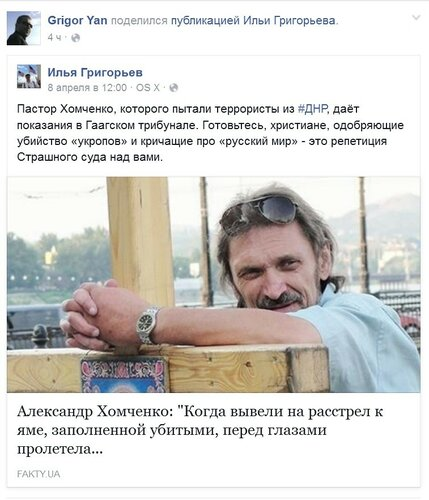 Хомченко.jpg