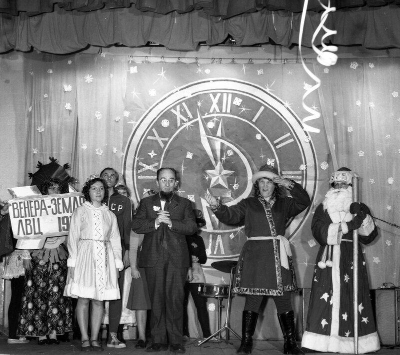 Новый год 1978