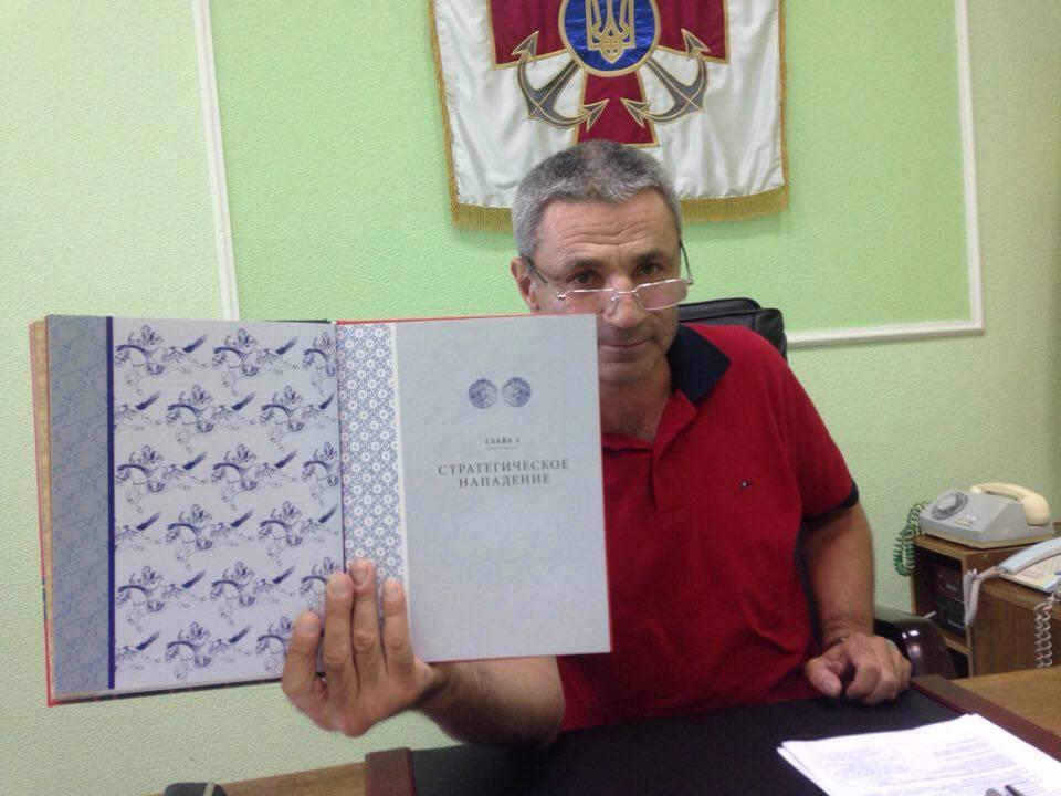 Совершенно феерическое интервью адмирала Воронченко. Это тот генерал, который командует ВМСУ.