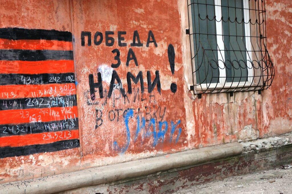 Там где граффити живет  Екабуру  развлекательный портал