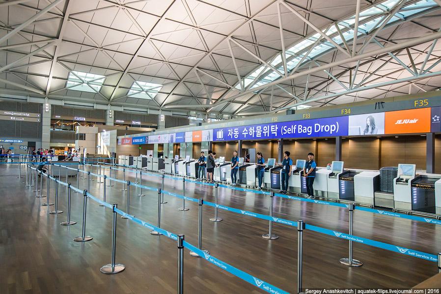 11. Я улетал из Инчхона на Фиджи рейсом Korean Air. Благодаря золотой карте Аэрофлота, регистра