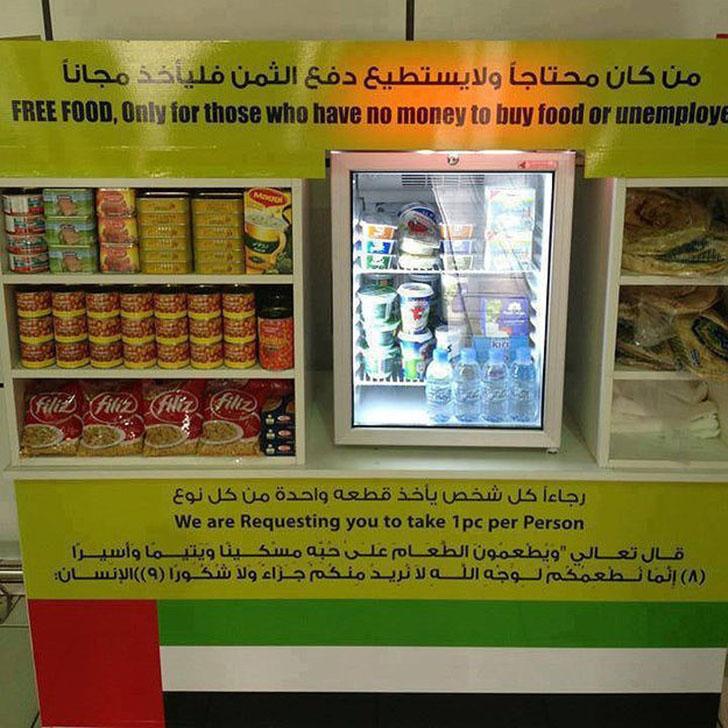 Это холодильник с едой для бедных. Здесь написано, что, если вы не можете сами купить себе еду или о