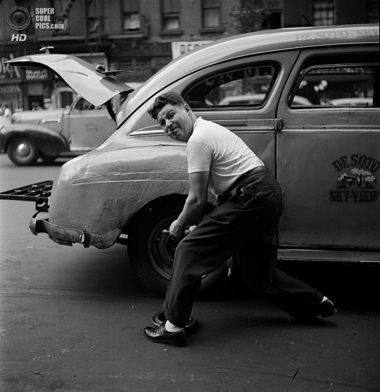 США. Нью-Йорк. 1946 год. Замена проколотой шины. (V&M/Look/Stanley Kubrick)