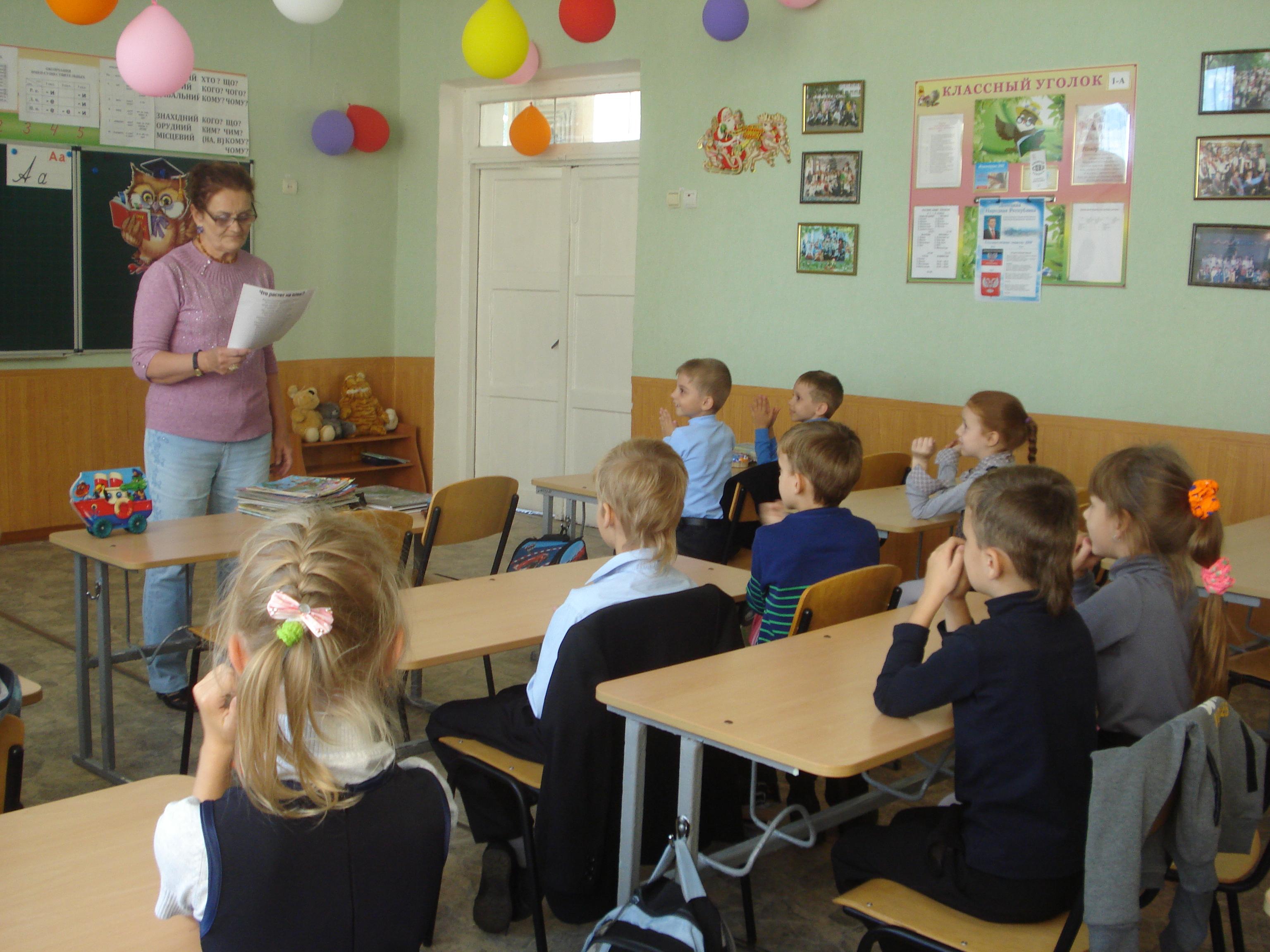 рассказ о профессиях, шахтерский край моя земля, донецкая республиканская библиотека для детей, отдел обслуживания дошкольников и учащихся 1-4 классов, занятия с детьми