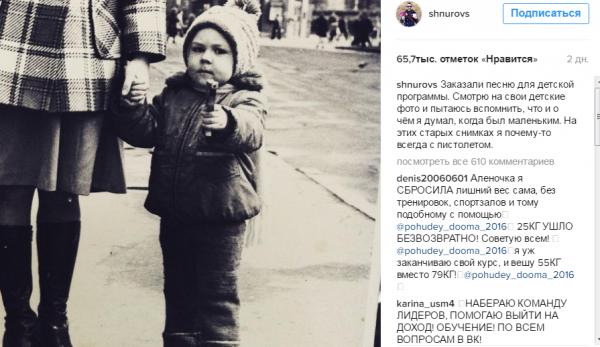 Организатора концерта «Ленинграда» вНовосибирске все-таки наказали замат сосцены