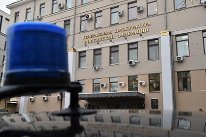 ГенпрокуратураРФ организовала дежурства поприему жалоб избирателей