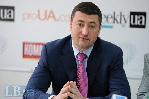 Нацбанк добился ареста имущества Бахматюка на1,2 млрд гривен