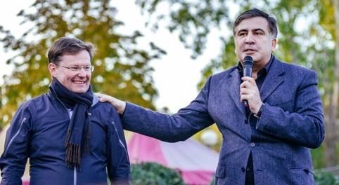 Юрист пояснила, законноли Артеменко оставили без украинского гражданства