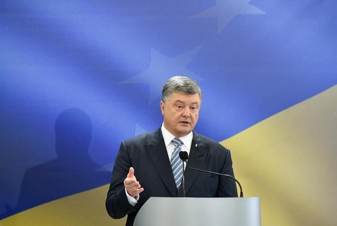 Президент Украины назвал суд над Януковичем достижением Генпрокуратуры